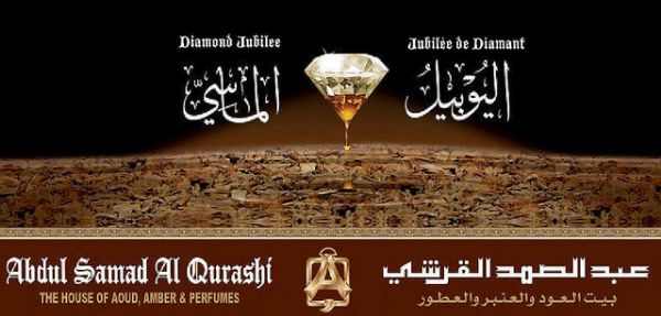 *NEW* TAYYABAH ROYAL PERFUME By Abdul Samad Al Qurashi